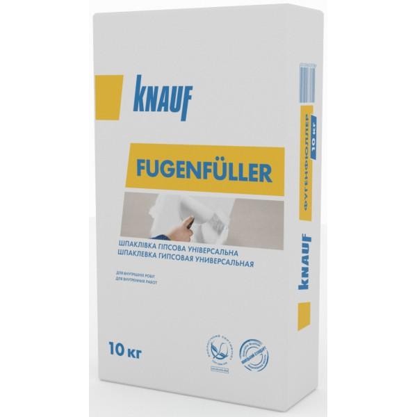 Шпаклевка Fugenfuller Фугенфюллер 10 кг
