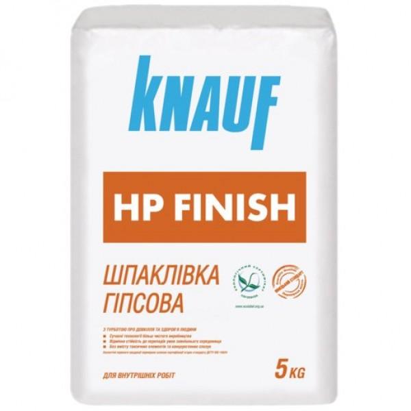 Шпаклевка Knauf HP Finish, 5 кг.