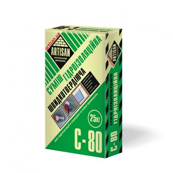 Гидроизоляционная смесь Артисан С-80, 25кг