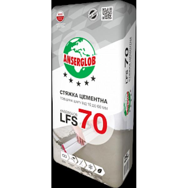 Стяжка цементная Anserglob LFS-70, 25 кг