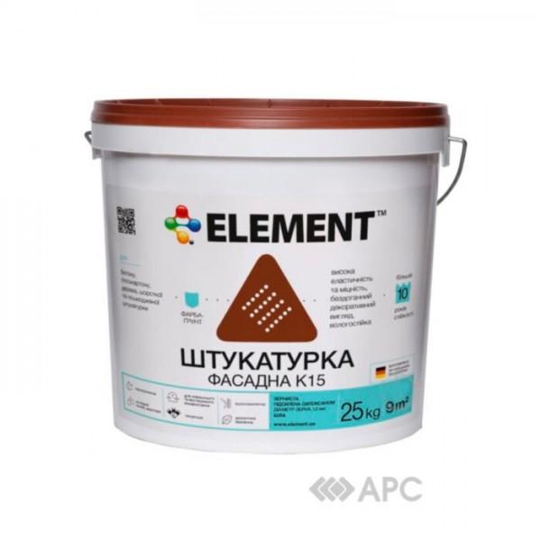Фасадная штукатурка ELEMENT K15, Зернистая, 25 кг