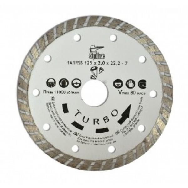 """Алмазный диск по бетону и камню, """"TURBO"""" 180 мм"""