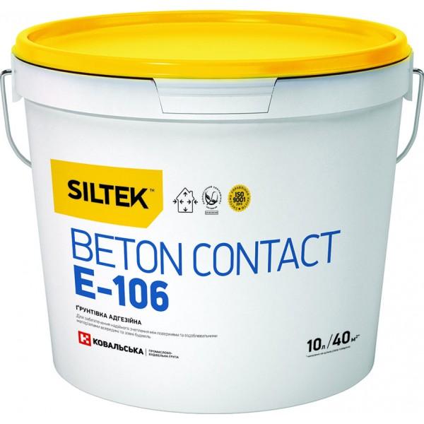 Silteк Е-106 Beton Contact Грунтовка адгезионная 10л